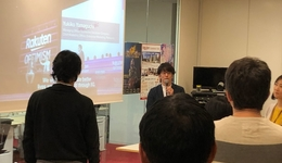 "Our very first event at Nagoya!  ""Commerce Tech Meetup"" was held"