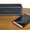 【レビュー】 防水防塵!音も良し♪ Anypro ポータブル Bluetooth スピーカー HFD-895