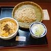 【渋谷グルメ】そば処信州屋でフォアグラ玉子とじ丼を食べてきた!