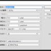 PhotoShop フィルターを使用する 炎テクスチャー作成研究