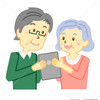 PIXTAにてオリジナルイラストの販売を始めました。第一弾はシニア世代の老夫婦のイラストです。