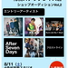HOTLINE2018ショップオーディションVol,2開催します!!