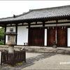奈良 新薬師寺に十二神将像を訪ねる