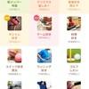 無料で使えるタップル誕生の激アツメソッドを公開する〜アプリで出会う方法〜