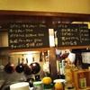 新松田駅からすぐ! Cafe&Bar nikaのチャーハン