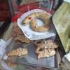 イタリアのウナギ菓子