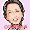 iPadproで描いた いしだあゆみさんの似顔絵と似顔絵動画。