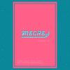 ボカコレと、創作プラットフォームサービス「merce」がコラボ。ボカコレTOP30ランキング上位者に、ソニー・ミュージックレーベルズから楽曲リリースできる権利