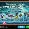 ラインレンジャー 8月17日(木)のアップデートが来ました!