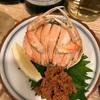 京都・河原町『YonaYona (よなよな)』元漁師の気さくな店主がいいキャラしすぎ!絶品の香箱蟹をいただきましたよ。