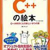 【openFrameworks】C++ 関数ポインタとはなんぞや?コールバック関数の作り方