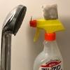 【体験談】5分で終わる!扇風機の掃除が簡単になる方法が判明。