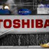東芝が原発事業で倒産しそうになっている理由とその経緯