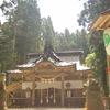 御岩神社~光の柱を宇宙へ放つパワースポットで絶景登山とちょっと不思議体験