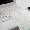 マイナンバー通知カードが廃止!?|マイナンバーカードの作成が必要?