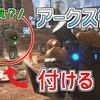 【Apex 小技】クリプトのドローンにアークスターを付けて突っ込むのが強い!1人でも可能!