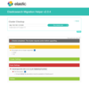 Elasticsearchのバージョンアップ