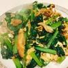 小松菜と豚肉のにんにく醤油炒め