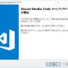 Office365 Outlook on the webのアドインサンプルを動作させるための手続き編