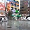 【聖地巡礼】Fate/Zero@東京都・中野