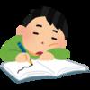【悲惨】休校中の勉強