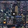 大阪梅田の高層ビルに灯りがともる