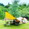 格安で野生動物遭遇率100%!ふるさと剱親自然公園キャンプ場(富山県)