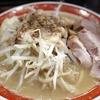 【 二郎インスパイア  】麺でる @ 多摩センター【 56 杯目 】