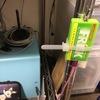 PC電源ON時にスイッチがオンだったらGrubでWindowsを選んでくれるPro Micro