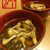 【レシピ】《簡単》とろろ昆布と舞茸で身体に染み入るお吸い物
