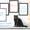 海外ドラマ「インポスターズ美しき詐欺師たち」の見どころ5つご紹介!