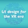 VR時代のUIデザインってどうなるの?色々と思いを馳せてみた