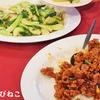 大東方海鮮舫(マレーシア・レストラン)
