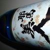 耶馬美人 純米本格麦焼酎 (ブルー瓶):何もかもが美しい逸品