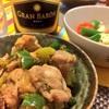 #ミシャ勝ったぞ食うぞ 鶏とセロリのレモン風味炒め