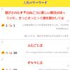 WEB制作8日目