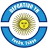 Deportivo YH  サッカースクール開校のお知らせ