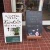 KuraCafe のイベントに出店してきした!