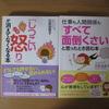 佐賀県立図書館に石原加受子さんの本の寄贈に行ってきました。
