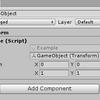【Unity】Inspector 内に他オブジェクトのパラメータを表示する PropertyAttribute「DisplayInspector-Attribute」紹介