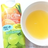 【TBC】プラセンタ+ビタミンC入り!サプリメントドリンクを口コミ【オレンジ&マスカット】