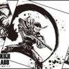 【一番くじ仮面ライダー開発ブログ】残りの墨式ハンドタオルを一挙公開!