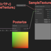 【Unity】ShaderGraphで背景を透過するモザイクを作ってみた
