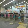 千葉県へドライブ+α