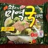 韓国に住んでいた私が好きな辛くない韓国ラーメン4選