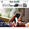 Apple Musicのビデオがヤバイ…