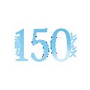 透明な150レブルズ