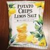 酸っぱさがたまらない!カルディの塩レモンポテトチップス