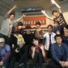 HOTLINE2018 水戸マイム店SHOP LIVE vol.1開催いたしました!
