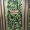 トイレを表彰する日本トイレ大賞なんてものがあったなんて知らなかった!!